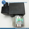 SCB262C220V B262C220 ASCO 262 Series 1/4 Inch Stainless Steel Body Normally Closed Solenoid Valve
